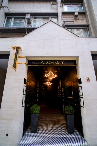 alchemy in the dark dining is a journey